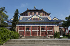 El Dr. Sun Yat-sen pasillo conmemorativo Imagenes de archivo
