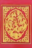 El dragón de oro adornado en la madera talló en la puerta roja, ventana roja Imágenes de archivo libres de regalías