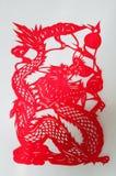 El dragón chino del papel-cut Fotografía de archivo libre de regalías