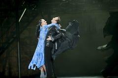 El drama famoso de la danza del mundo Imágenes de archivo libres de regalías