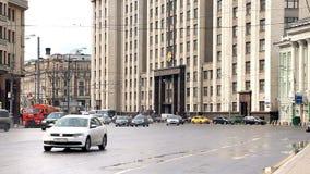 El edificio de la Duma de estado de la Federación Rusa