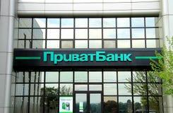 El edificio de la oficina principal de PrivatBank fotografía de archivo