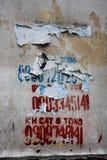 El edificio de la peladura firma adentro a Ho Chi Minh Foto de archivo