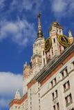 El edificio de la universidad de estado de Moscú en Moscú Imagen de archivo libre de regalías