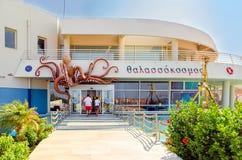 El edificio del acuario de Creta, isla de Creta, Grecia Imagen de archivo libre de regalías