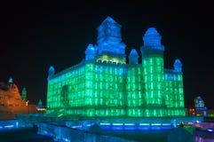 El edificio del grabado del hielo en Harbin Imagen de archivo libre de regalías