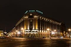 El edificio del hotel Astoria Foto de archivo libre de regalías