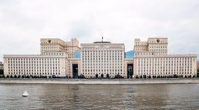 El edificio del Ministerio de Defensa de Rusia Fotografía de archivo libre de regalías
