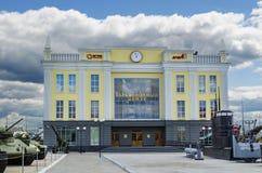 El edificio del museo del equipo militar imágenes de archivo libres de regalías