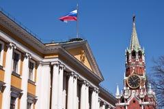 El edificio del senado Foto de archivo libre de regalías