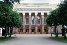 El edificio del teatro del drama del estado de Smolensk, Smolensk, Rusia foto de archivo libre de regalías