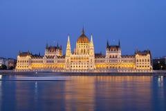 El edificio húngaro del parlamento Fotografía de archivo