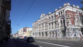 El edificio histórico de la oficina de correos principal de Vladivostok en la calle de Svetlanskaya