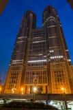 El edificio metropolitano del gobierno de Tokio imágenes de archivo libres de regalías