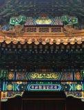 El edificio pintado en China Imagen de archivo