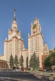El edificio principal de la universidad de estado de Lomonosov Moscú en las colinas del gorrión Fotos de archivo libres de regalías