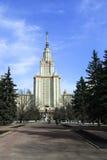 El edificio principal de la universidad de estado de Moscú Foto de archivo libre de regalías