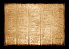 El egipcio canta en la pared, grunge Imágenes de archivo libres de regalías