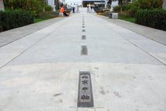 El eje central de Pekín Fotografía de archivo