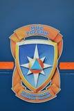 El emblema de EMERCOM de Rusia en la puerta de la lucha contra el fuego y el rescate pieza Imagen de archivo libre de regalías