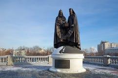 El ` escultural de la reunión del ` de la composición en Moscú, Rusia Imagen de archivo