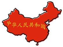 El esquema simplificado del mapa, llenado de rojo desplazó levemente, amarillo libre illustration