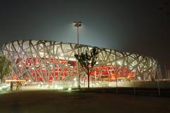 El estadio del nacional de Pekín Foto de archivo libre de regalías