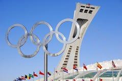El estadio olímpico de Montreal Imágenes de archivo libres de regalías