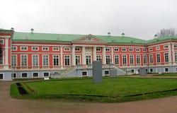 El estado de la familia de Sheremetev, palacio de Kuskovo en Moscú, Rusia fotografía de archivo