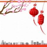El estilo chino del arte con la linterna roja y la frontera amarilla resumen vagos stock de ilustración