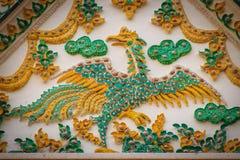El estuco hermoso de la pared de aguilón con el cisne amarillo adornó los wi Foto de archivo libre de regalías