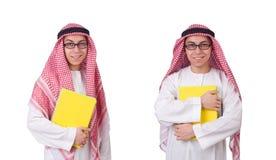 El estudiante árabe aislado en blanco imágenes de archivo libres de regalías