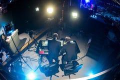 El extremo de Intel domina 2014, Katowice, Polonia Fotografía de archivo libre de regalías