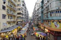 El Fa Yuen Street en Mong Kok, Hong Kong Foto de archivo libre de regalías