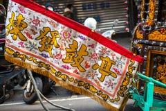 El festival de primavera chino, el festival de linterna, las aduanas populares de Taiwán, el fundador y dios, bendiciendo ceremon Fotografía de archivo
