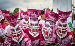 El festival internacional 2018 del rosa de la máscara fotografía de archivo