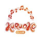 El fondo del vector del club del Karaoke compuesto con las notas musicales circulares cubre Puede ser utilizado como concepto del libre illustration
