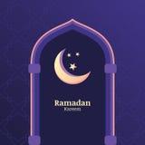 El fondo del vector de Ramadan Kareem con el cielo nocturno, luna, protagoniza adentro libre illustration