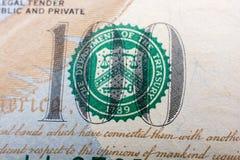 El fragmento del billete de dólar 100 Fotografía de archivo