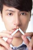 El fumar Quit Foto de archivo libre de regalías