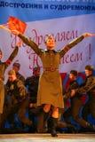El funcionamiento de los soldados rusos, de los bailarines de la canción y del conjunto de la danza del distrito militar de Lenin Imagen de archivo libre de regalías