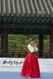 El funcionamiento del arte marcial y el evento coreanos tradicionales de la experiencia muestran Fotos de archivo