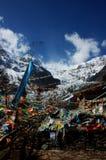 El glaciar de Yongming Fotografía de archivo libre de regalías