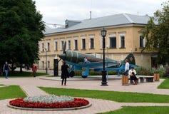 El gran combatiente patriótico de la guerra La-7 en el Nizhny Novgorod el Kremlin Fotografía de archivo