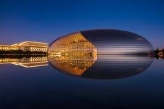El gran huevo de Pekín fotos de archivo