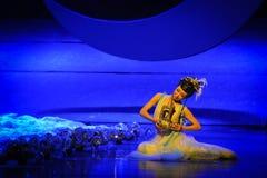 El gusto de la luna que falta-Hui del ballet sobre Helan Fotografía de archivo