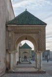 El Hedim Square in Meknes, Morocco. El Hedim is a main and biggest square in Meknes, Morocco Royalty Free Stock Photos