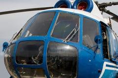 El helicóptero está en la tierra Imagenes de archivo