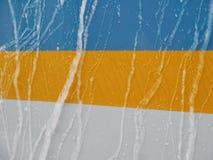 El hielo fluye congelado en la pared brillante Imágenes de archivo libres de regalías