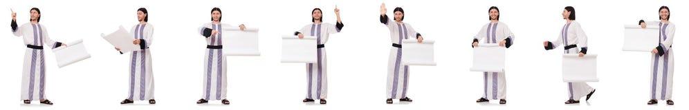 El hombre árabe con el Libro Blanco aislado en blanco fotos de archivo